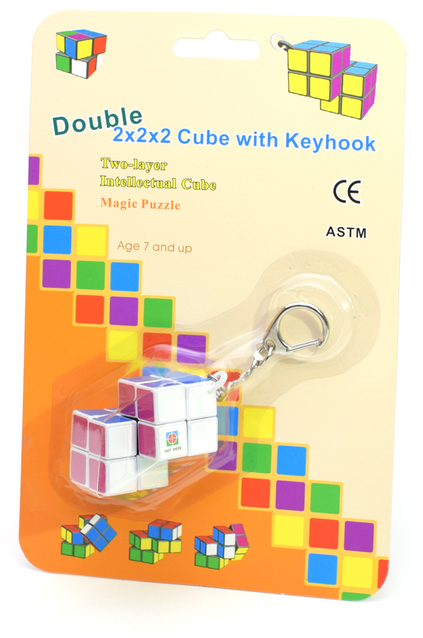 Eastsheen Multi Cube Double Key Chain