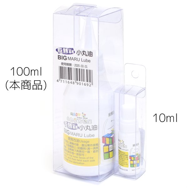 Maru Lube 100ml