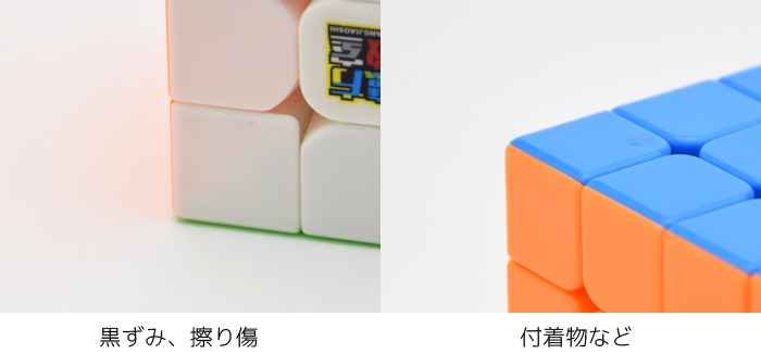 Cubing Classroom MeiLong Gift Box 2-3-4-5 Stickerless