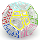 Meffert's Hollow Skewb Ultimate