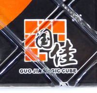 GuoJia Magic 8
