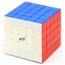 QiYi 5x5x5 Stickerless