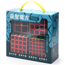 Z-CUBE Gift Box 2-3-4-5 CARBON