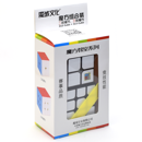 Cubing Classroom Gift Box 2-3