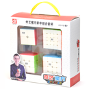 QiYi Gift Box 2-3-4-5 Stickerless