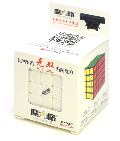 QiYi WuShuang Stickerless