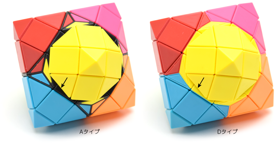Octic Puzzle A