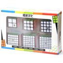 Cubing Classroom Gift Box 2-3-4-5-6-7
