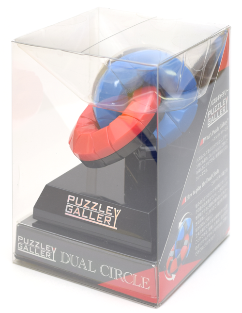 Puzzle Gallery Dual Circle