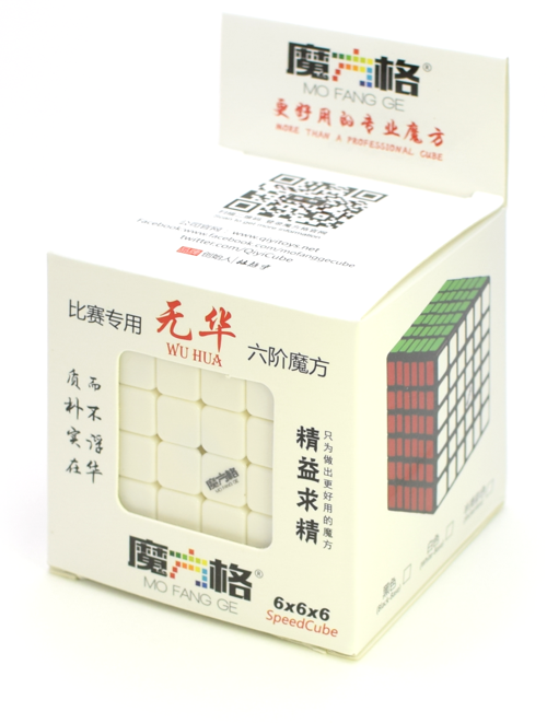 QiYi WuHua Stickerless