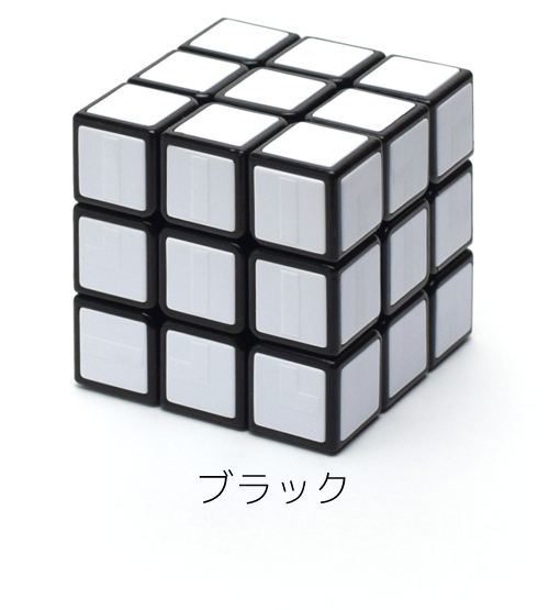 Cube4You Maze (タイル)