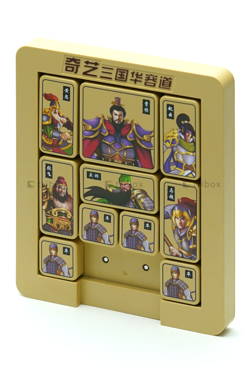 QiYi The Three Kingdoms Klotski M
